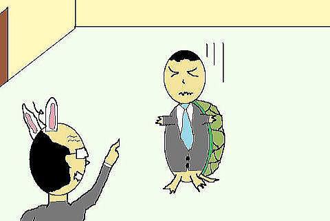 ブラック企業。仕事で怒られる人